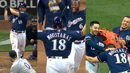 Image result for mlb moustakas walk off alds milwaukee